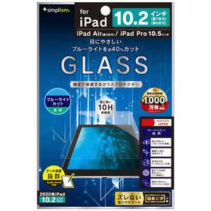 トリニティ 10.2インチ iPad(第8/7世代)、10.5インチ iPad Air(第3世代)・iPad Pro用 液晶保護強化ガラス BLカット TRIPD1910HGLBCCC