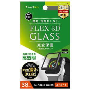 トリニティ AppleWatch 38mm 気泡ゼロ[FLEX 3D]高透明 ブラック ブラック TRAW2038G3FCCBK