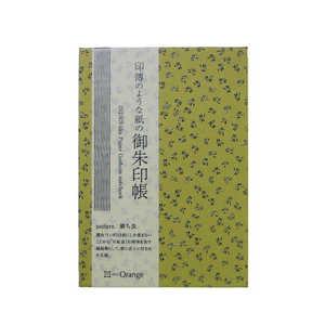 印傳のような紙の御朱印帳(勝虫/抹茶) オフィスサニー 97014