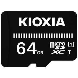 EXCERIA BASIC KMUB-A064G [64GB]