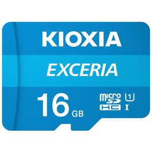 EXCERIA KMU-A016G [16GB]