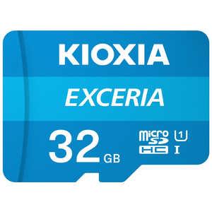 EXCERIA KMU-A032G [32GB]