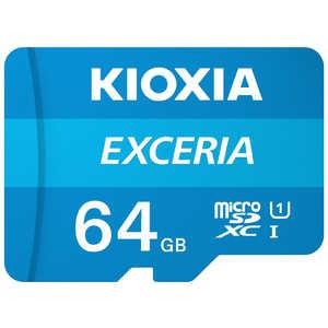 EXCERIA KMU-A064G [64GB]