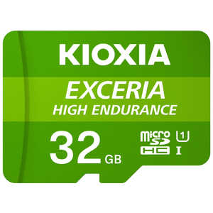 EXCERIA HIGH ENDURANCE KEMU-A032G [32GB]