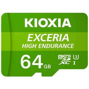 EXCERIA HIGH ENDURANCE KEMU-A064G [64GB]
