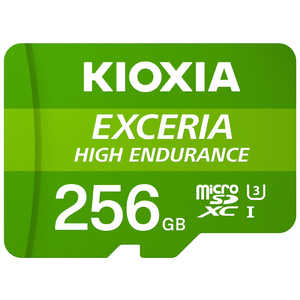 EXCERIA HIGH ENDURANCE KEMU-A256G [256GB]