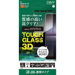 DEFF Xperia 1 II用 TOUGH GLASS 3D レジン3Dガラス 透明 クリア DGXP1M23DG3F