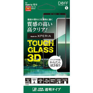 DEFF Xperia 10 II用 TOUGH GLASS 3D (レジン3Dガラス)透明 クリア DGXP10M23DG3F
