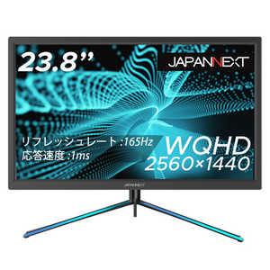 JAPANNEXT 23.8型 ゲーミングモニター JN-238VG144WQHDR 165hz対応 WQHD JAPANNEXT [23.8型 /WQHD(2560×1440) /ワイド] ブラック JN238VG144WQHDR