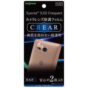INGREM イングレム Xperia XZ2 Compact カメラレンズ保護フィルム 光沢 Web専用 INXZ2COFTCA