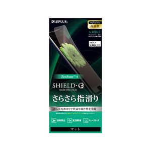 MSソリューションズ ZenFone 4 保護フィルム 反射防止 LPZEN4FLM