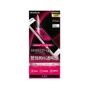 MSソリューションズ ZenFone 4 Selfie Pro 保護フィルム 高光沢 LPZEN4PSFLG