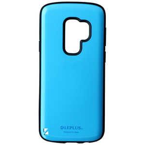 MSソリューションズ Galaxy S9+用 耐衝撃ハイブリッドケース「PALLET」 LEPLUS スカイブルー LPGS9PHVCSBL