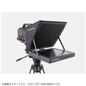 ACEBIL プロンプター スタジオタイプ 15インチ(高輝度モデル) PROS15HB