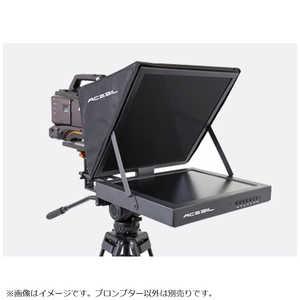 ACEBIL プロンプター スタジオタイプ 17インチ(高輝度モデル) PROS17HB