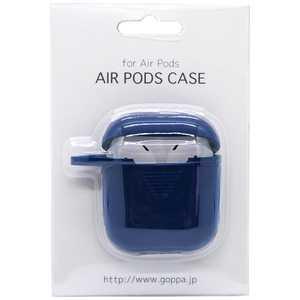 GOPPA Airpods用シリコーンジャケット ストラップホール付き ネイビー ネイビー GPAPSC1N