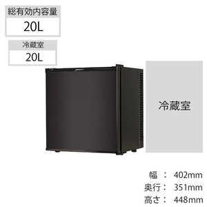 RA-P20-K [黒]
