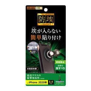 レイアウト iPhone 12 mini 5.4インチ対応 フィルム 衝撃吸収 反射防止 RTP26FDC