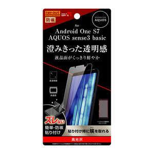レイアウト AQUOSsense3basic/Android One S7 フィルム 指紋防止 光沢 RTANS7FA1