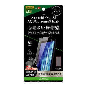 レイアウト AQUOSsense3basic/Android One S7 フィルム 指紋防止 反射防止 RTANS7FB1