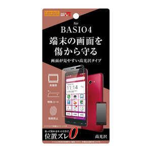 レイアウト BASIO 4 フィルム 指紋防止 高光沢 RTBSO4FC1