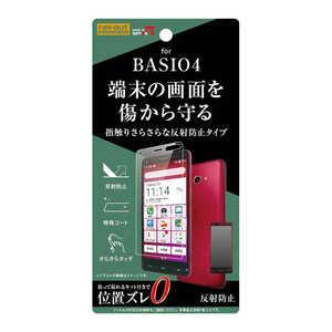 レイアウト BASIO 4 フィルム さらさらタッチ 指紋 反射防止 RTBSO4FH1