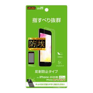 レイアウト iPhone SE(第2世代)4.7インチ/8/7/6s/6 フィルム 反射防止 RTP25FB1