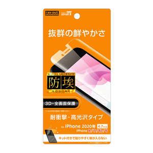 レイアウト iPhone SE(第2世代)4.7インチ/8/7/6s/6 TPUフィルム 衝撃吸収 光沢 RTP25FWZD