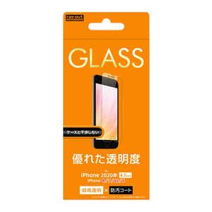 レイアウト iPhone SE(第2世代)4.7インチ/8/7/6s/6 ガラス 10H 光沢 RTP25FSCG