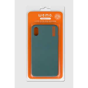 コスモテック wemo ウェアラブルメモ ケースタイプiPhone X/XS用 ブルーグリーン WEMO_CBG_XXS