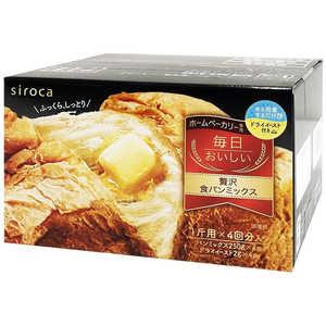 SIROCA siroca シロカ×ニップン(日本製粉) 毎日おいしい贅沢食パンミックス(250g×4入) 1斤×4回分 SHBMIX3100