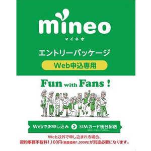 オプテージ 「mineo」エントリーパッケージ 音声通話+データ通信・SMS対応 KM101