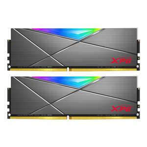 ADATA デスクトップPC用ゲーミングメモリ RGB DDR4-3600 PC4-28800 8GB×2枚組 SPECTRIX D50 XPG AX4U360038G18ADT50