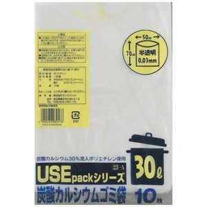 サンスクリット 炭カル入り半透明ごみ袋30L 10枚 USE23A
