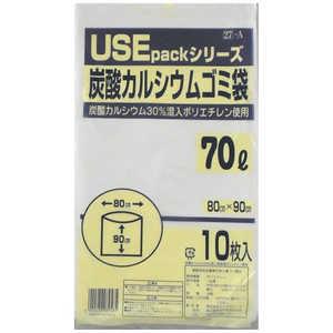 サンスクリット 炭カル入り半透明ごみ袋70L 10枚 USE27A