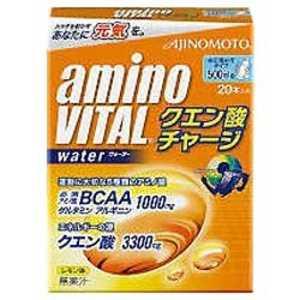 味の素 amino VITAL クエン酸チャージウォーター「レモン風味/10g×20本」 20P 16AM7060