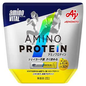 アミノバイタル アミノプロテイン レモン 4.3g 30本入