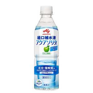 味の素 【アクアソリタ】500mL 補水 アクアソリタ