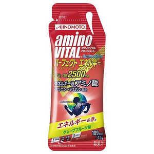 味の素 アミノバイタルアミノショット パーフェクトエネルギー(1パック/45g) 1P 36JAM85000
