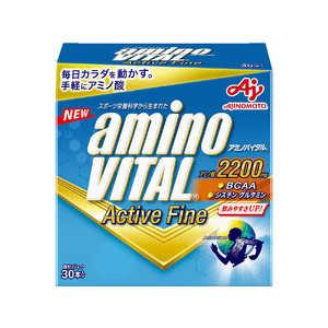 アミノバイタル アクティブファイン 30本入箱