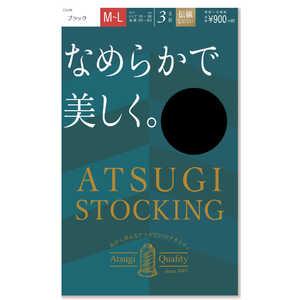 ATSUGI STOCKING アツギストッキングなめらかで美しく3P M-L ブラック ブラック ブラック FP9003P
