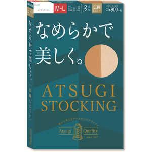 ATSUGI STOCKING アツギストッキングなめらかで美しく3P M-L ヌーディーベージュ ヌーディーBE ヌーディーBE FP9003P