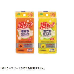 オーエ 泡キュット ソフトスポンジ オレンジ/イエロー 50701