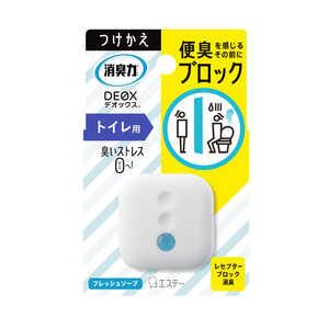 消臭力 DEOX トイレ用 フレッシュソープ つけかえ 6ml