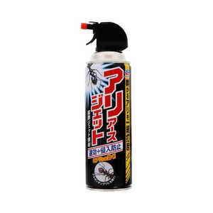 アース製薬 アリアースジェット 450ml〔殺虫剤〕 アリエア アリアースジェット