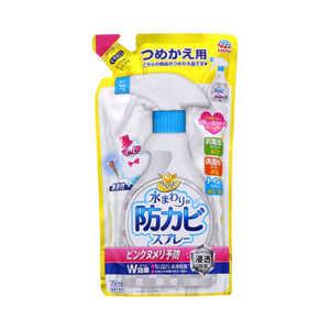 らくハピ 水まわりの防カビスプレー ピンクヌメリ予防 つめかえ用 無香性 350ml