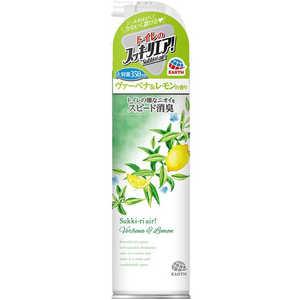 アース製薬 トイレのスッキーリエア! Sukki-ri air! ウ゛ァーベナ&レモンの香り 350ml トイレノスッキリエアVL