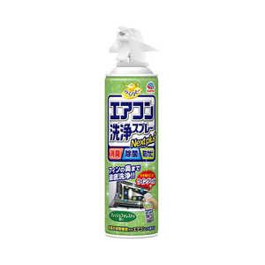 アース製薬 らくハピ エアコン洗浄スプレー Nextplus フレッシュフォレストの香り 420ml エアコンSPNPフォレスト