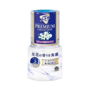 アース製薬 お部屋のスッキーリ! Sukki-ri! プレミアム ソープ&リリーの香り 400ml オヘヤスッキーリPSリリ