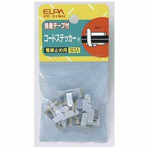 ELPA コードステッカーS PE31NH